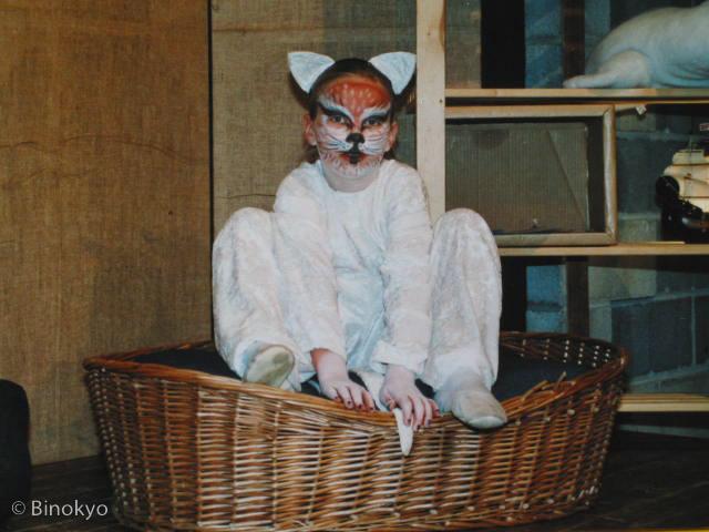 Atelier théâtre Binokyo - représentation 2001
